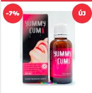 spermium iznovelo